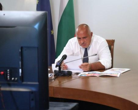 Бойко Борисов участва на форум на високо равнище под егидата на ООН