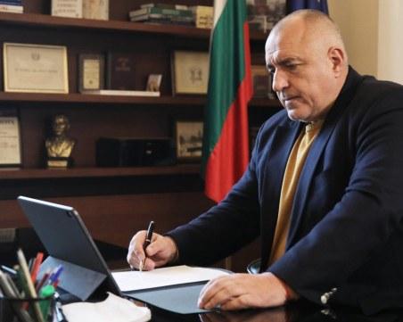 Кристин Лагард се обади на Борисов, поздрави го за приемането в чакалнята на Еврозоната