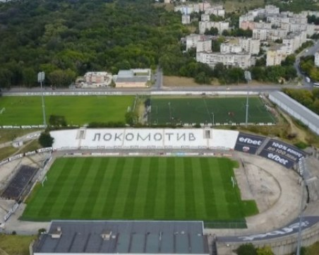 Локо Пловдив изгуби дело срещу НАП, дължи над 300 000 лв