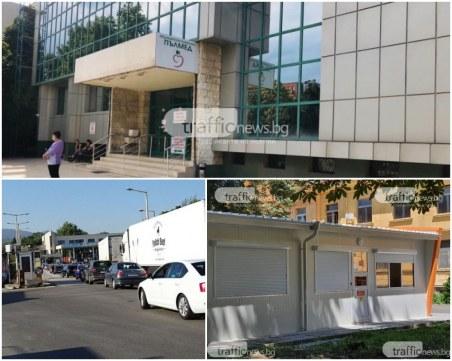 Опашки се извиха и пред пловдивските лаборатории, часовете са заети за седмица напред