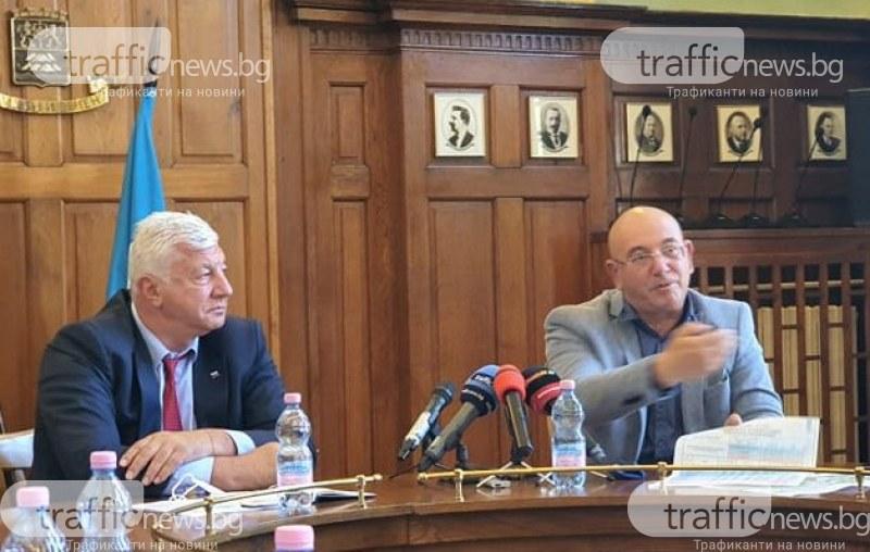 Ревизоро в Пловдив: На страната на Борисов съм!