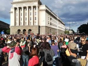 Шести ден протести в София, хиляди излязоха по улиците