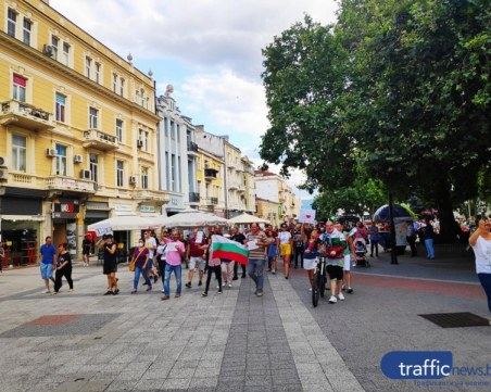 Демонстранти блокират булевард в Пловдив, искат оставки