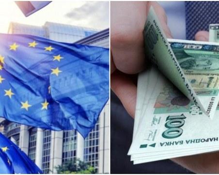 Европейската комисия одобри две български схеми за субсидиране на заплатите