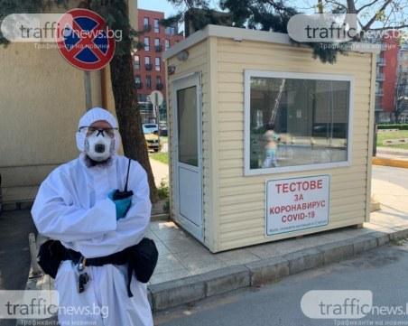 Футболен фен и 82-годишен мъж - сред новите случаи на Covid-19 в Пловдивско