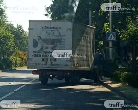 Камион и два автомобила се сблъскаха на пешеходна пътека в Пловдив