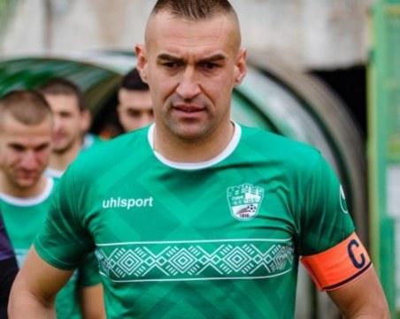 Мартин Камбуров ще става баща