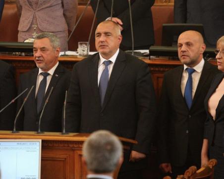 Три варианта за бъдещето на правителството на Бойко Борисов