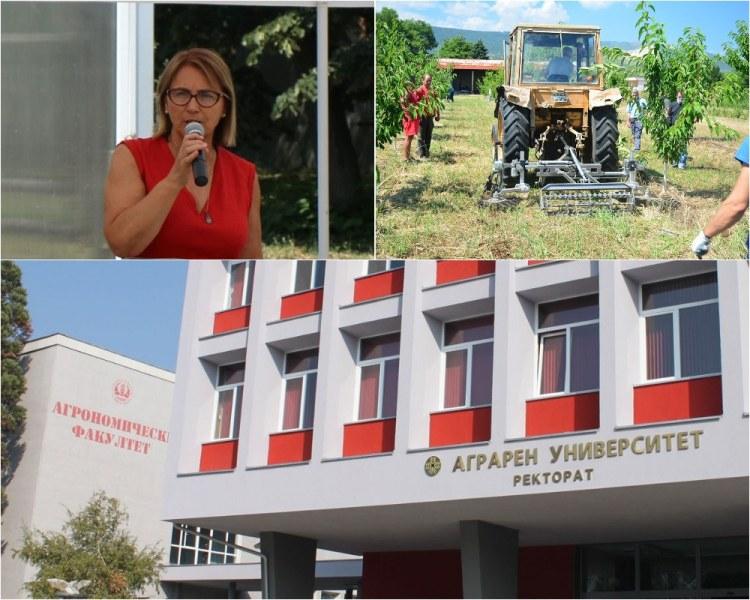 Огромен интерес към Аграрния университет в Пловдив, откриват нови специалности