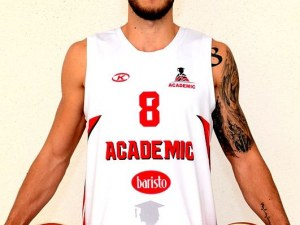 4-то ново попълнение в баскетболния Академик Пд
