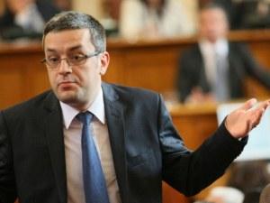 Тома Биков: БСП волно или неволно съучаства в сценарий на организирана престъпна група