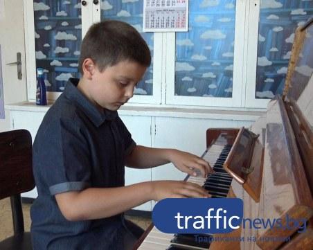 9-годишният Борис Дюлгеров: Пианото има неземна красота