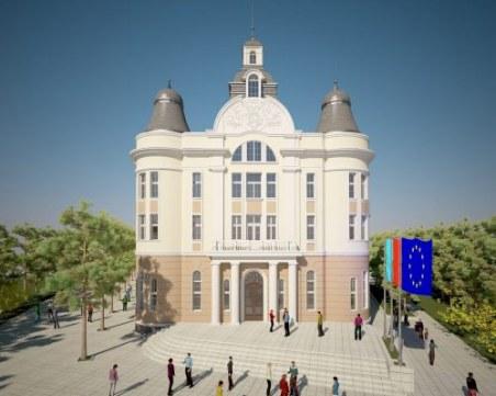 Два купола и 11-метрова кула украсяват Военния клуб в Пловдив