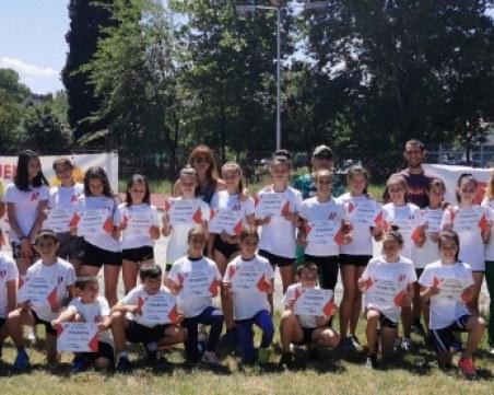 Големият детски турнир по лека атлетика мина и през Пловдив