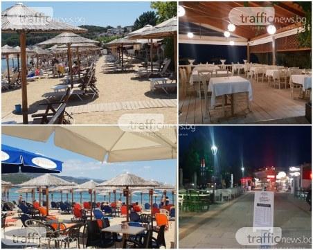 Пловдивчани в Неа Перамос: Никога курортът не е бил по-празен