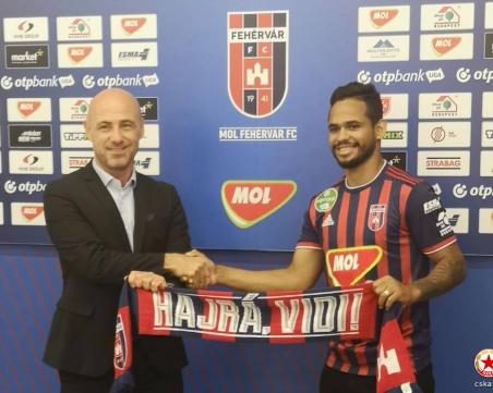 ЦСКА продаде бразилец на унгарци