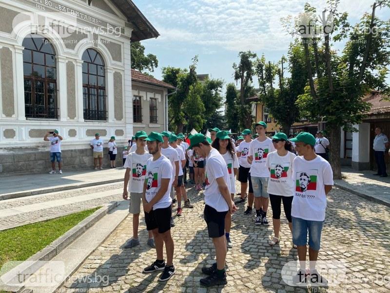 """150 участници в Националния туристически поход """"По стъпките на Апостола"""