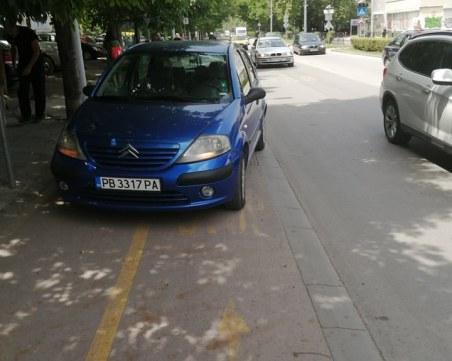 Пловдивчанин: Докога колите ще са с приоритет пред пешеходци и колоездачи
