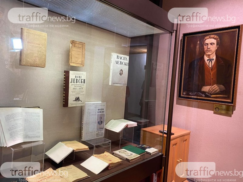 Представиха книги с нови данни за Левски