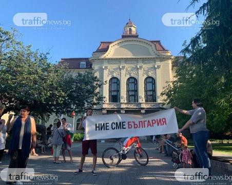Отново рехав протест - петдесетина души искаха оставки в Пловдив