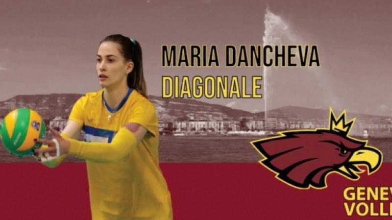Маричанка продължава кариерата си в Швейцария