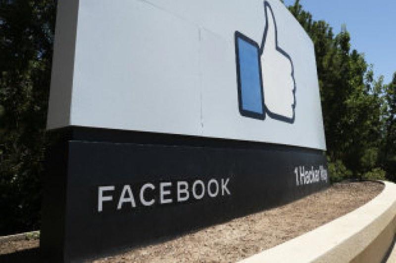 Уолт Дисни отказа да сътрудничи с Facebook