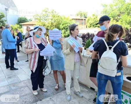 Протест срещу застрояването на квартал в Пловдив! Бранят имоти отредени за зелени площи