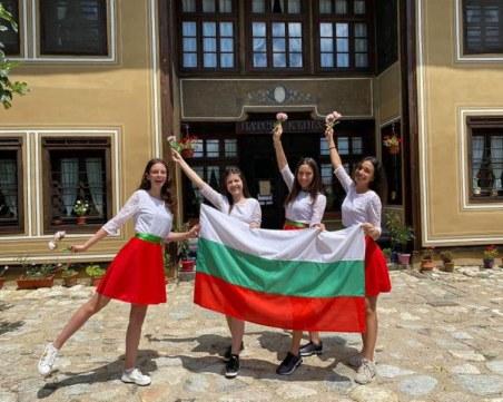 Учебна компания от Карлово може да стане най-добрата в Европа! Да я подкрепим