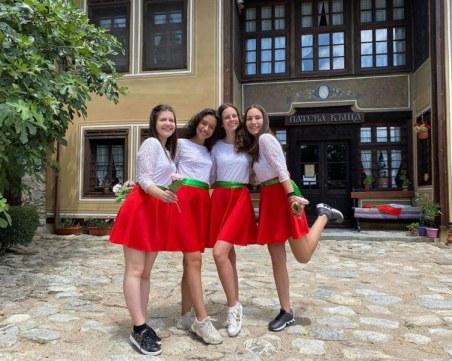 Голям успех! Момичетата от Карлово с най-харесваната учебна компания в Европа