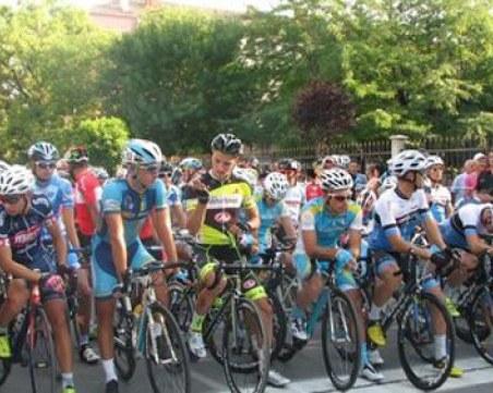 Ограничават движението в Пазарджик заради колоездачната обиколка на България