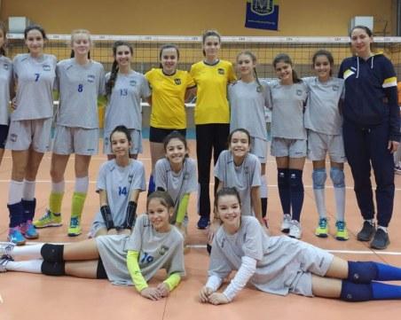 Децата на Марица на регионални финали в Панагюрище