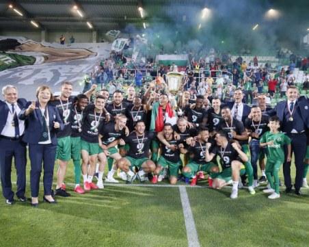 Добра новина за Лудогорец в Шампионската лига