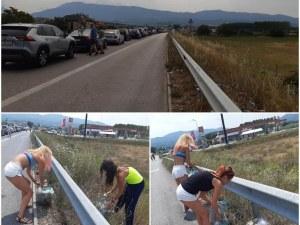 4 момичета на път за Гърция шашнаха всички на пътя!