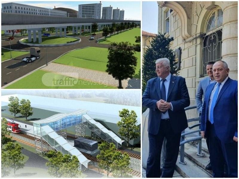 Зико иска градска железница в Пловдив, рестартират и проекта за естакада на прелезите