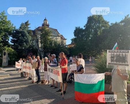 Хора от Карлово дойдоха на протеста в Пловдив