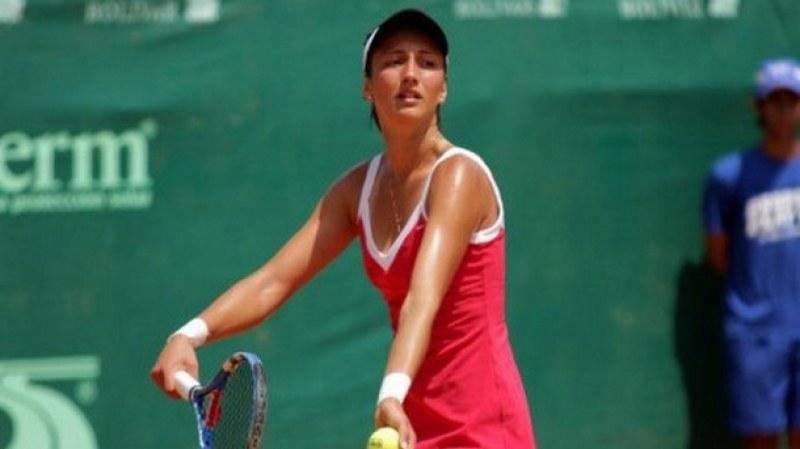Спряха правата на пловдивска тенисистка