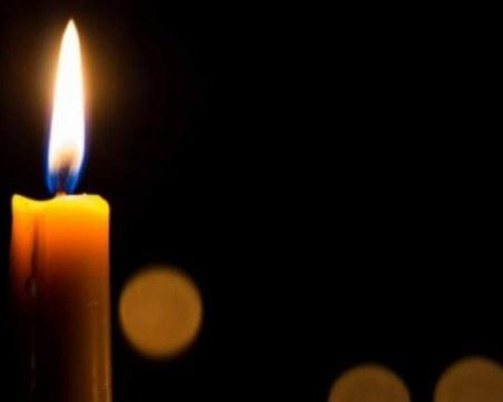 Почина кмет на пловдивско село