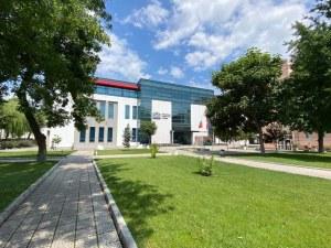 Разясняват начините за финансиране за научни изследвания в Пловдив