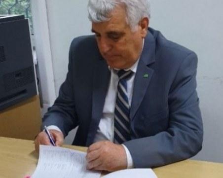 Глобиха кмета на Ракитово, конфискуваха му и 37 бона,