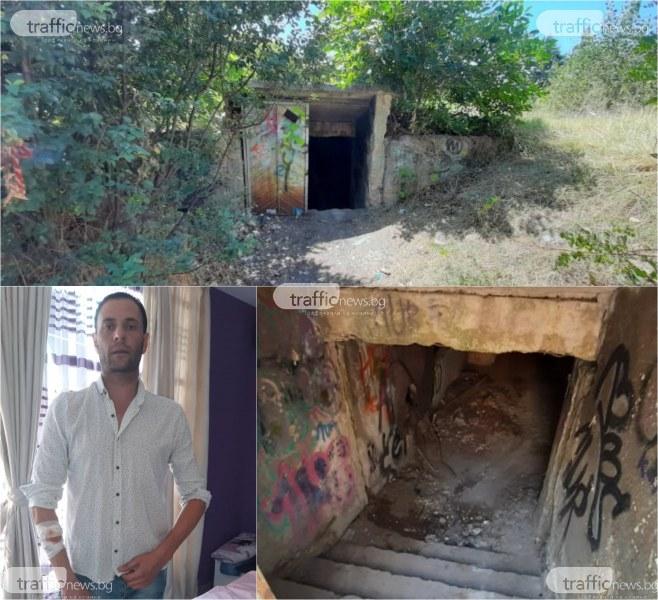 Бездомници се настаниха в бункер в Кършияка, нападнаха деца с камъни и арматура