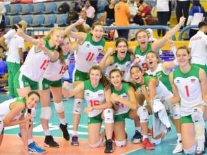 Пет маричанки в националния отбор до 19 години за европейското