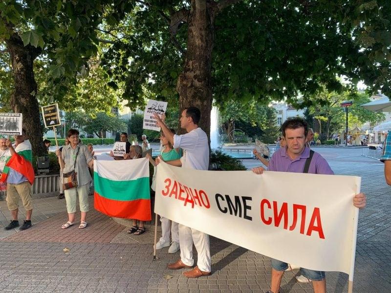 """30 души развяха транспарант """"Ние сме властта"""" в Пловдив"""