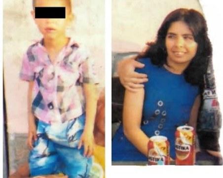 Издирват болна жена и сина й в Хасково