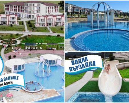 Само на 30 мин от Пловдив: Нова 60-метрова водна пързалка в Туристическо селище Аква Терми