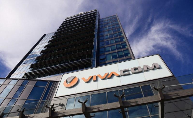 БТК продадена за над 1 млрд. евро