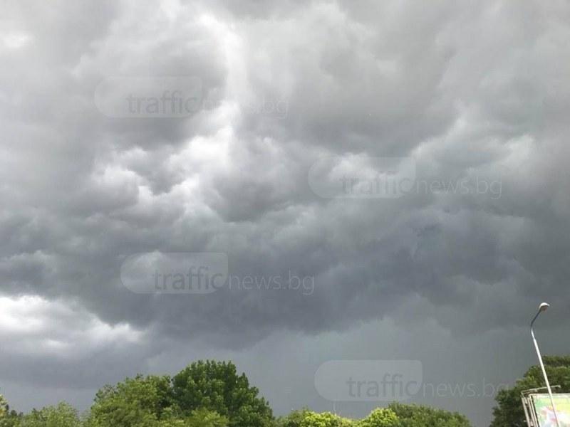 Краткотрайни валежи на североизток и в планините тази нощ
