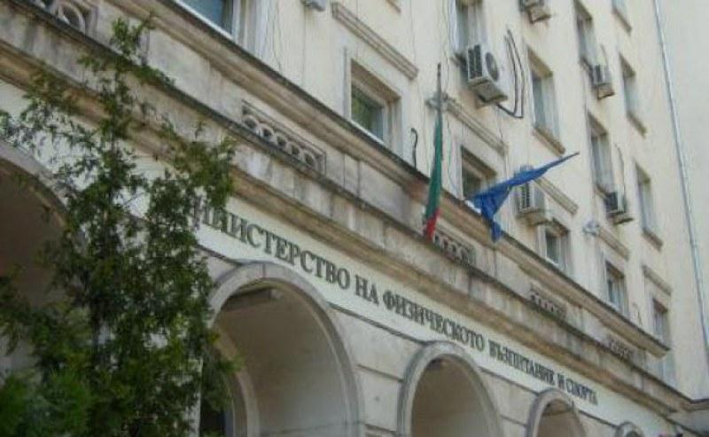 Разрешиха провеждането на международни състезания в България