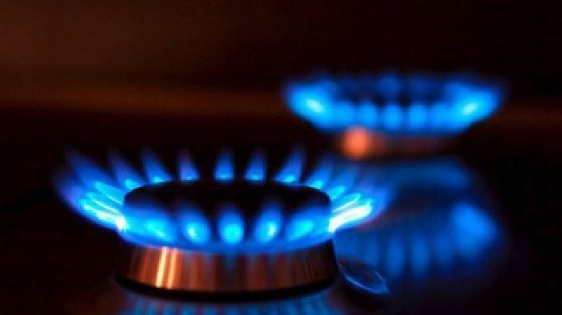 От днес: По-ниска цена на природния газ