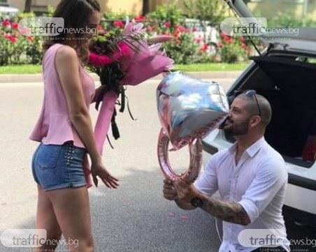 Уличен екшън с бухалки в Пловдив се превърна в романтично предложение за брак