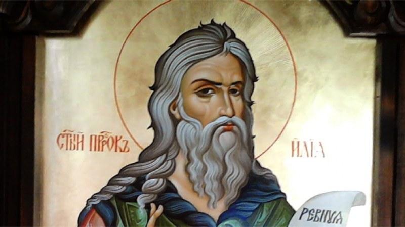 Почитаме Илинден по стар стил